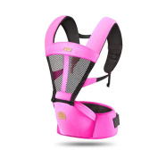 Breathable Baby Carrier Hip Seat Carry Ways With Detachable Seat Ergonomic Designed Free Delivery