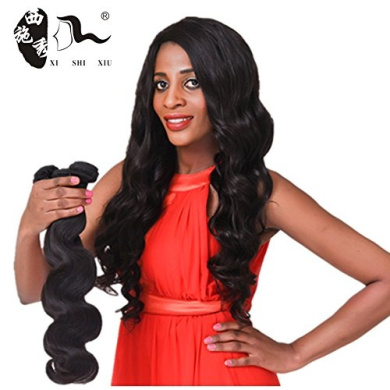 Brazilian Virgin Hair Body Wave Human Hair Weave Bundles 100% Unprocessed Hair Weft Extension Natual Colour (8 8 8)