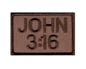 John 3:16 Christian Bible Morale Patch Morale Hook Patch