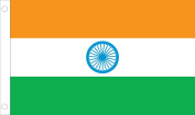 Allied Flag Outdoor Nylon India United Nation Flag, 1.2m by 1.8m