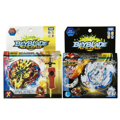 【It is a set item】Japan Beyblade Burst B-48 Starter Xeno Xcaliber & B-66 Starter Lost Longinus Beyblades with Launcher Stater set