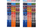 24 Pcs Transformers Wood Pencils Birthday Party Favours Bag Fillers - 2 DZ