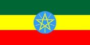 Novelties Direct Ethiopia/Ethiopian Flag 1.5m x 0.9m (100% Polyester) With Eyelets For Hanging