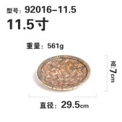 The plate disc disc disc knitting whangee imitation rattan weaving Square fruit plate,F