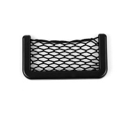 Black Auto Car Storage Mesh Resilient String Bag Holder Pocket Organiser large