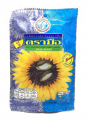 Dry Roasted Sunflower Seeds Snack Hand Brand, 24g. x 6 Pack