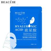 Hyaluronic Acid Facial Mask,Vanvler 2017 New Moisturising Skin Care Face Essence Mask Sheet