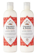 Nubian Heritage Coconut & Papaya Body Lotion (Pack of 2) with Shea Butter, Cocoa Seed Butter, Olive Oil, Aloe Vera Juice, Papaya Fruit Extract, Songi Mushroom Extract and Roselle Flower, 380ml