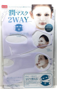 Reusable Silicon Mask Cover for Sheet Prevent Evaporation 2WAY type, Colour Lavender