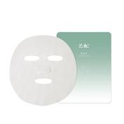Hanyul Pure Artemisia Watery Calming Sheet Mask 23ml x 5Sheet