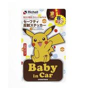POKEMON Baby in car Reflective sticker