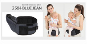 Sinbii Baby Carrier Positions, Front, Hip Seat Perfect for Infant & Toddler, Best Baby Shower Gift! 2504. Blue Jean Simple Fit
