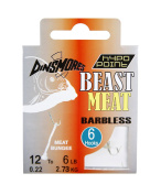 Dinsmores Beast Meat Barbless Rig Hook - Silver, 12