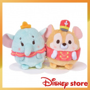 Dumbo & Timothy including the Disney ufufy sewing