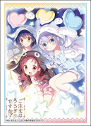 Bushiudesliebcollectionextra Vol.209 please order a rabbit Chimame Corps Part.2