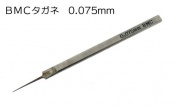 BMCChisel Width0.075mm