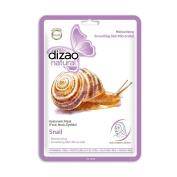 Snail (5 sheet masks) DIZAO Natural Facial Mask. Hyaluronic Mask ( Face, Neck, Eyelids) Moisturising, Smoothing Skin Microrelief. FREE