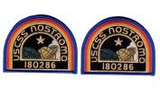 ALIEN Movie U.S.C.S.S. Nostromo Crew Shoulder patch Bundle 2pc Iron on