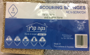 JSI Scouring Sponges Non Scratch 2 Pieces. Pack Of 3.