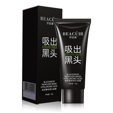 Xiaosan Bamboo Charcoal Deep Cleansing Blackhead Remover Purifying Peel Face Mask (D)