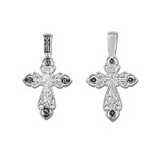 925 Sterling Silver Cross Pendant Ortho Doxe Russian 4682 Christening