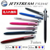 The celebration / entrance to school celebration / gift / high-quality article that JETSTREAM PRIME jet stream prime three colours ball-point pen /uni- uni--/ MITSUBISHI PENCIL /F sculpture // Father's Day / present / finding employment celebration / is a