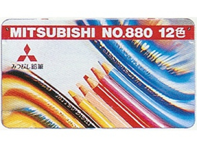 12 colours of No. 880 Mitsubishi coloured pencils