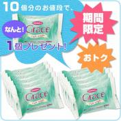 light weight resin clay Grace light pack