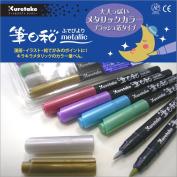 Colour brush pen brush day metallic 6 colour set