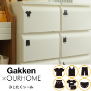 See it, and be cleared up, and / be cleared up home seal / outfit seal / Gakken X OURHOME; / putting in order /OURHOME/Emi/ Gakken / rearranging / storing / child /
