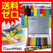 Sakura Colour Products Corp. FY18 coloured pencil 18 colours (canned) It becomes the price as for one point of product (unit).