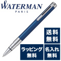 Waterman ball-point pen blue obsession collection Blue Obsession Collection perspective Expert Deluxe blue CT [S1904579] gift present
