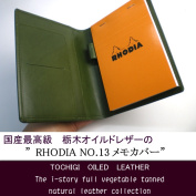 Rodia NO.13 for leather memo cover mother's day, father's day, grandparents day, birthday, gifts, men's, hand-made, original