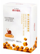 Dr. Morita Snail Essence Facial Mask (10pcs in a Box) Rich Source Of Youthful Renewal Made in Taiwan