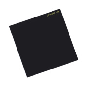 Lee Filters 100mm Pro Glass IRND 15 Stops
