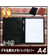 Business binder for the work that an able man with one note taker cover ruled line notebook loves memo pad cover note cover note pad holder a5 b6 fashion with the stationery fake leather A4 size card pocket penholder grip to charm you for business use