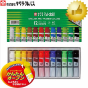 Unicolor rose (MWP-P) pack hook with 12 ml of Sakura Colour Products Corp. / mat pictures in watercolours polytube