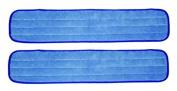 2 Pack 60cm Microfiber Wet Mop Refill Pads for Microfiber Flat Mop Frames