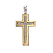 Gold Pendant Smooth Cross Pendant 14-Carat 585 Gold Jewellery 2467