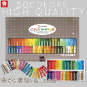 50 colours of Sakura Colour Products Corp. VP50N pastel crayon rolling thickly high qualities