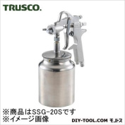 Trusco spray gun suction on expression 2.0 mm SSG20S