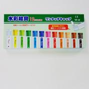 Sun frame Japan polytube watercolours