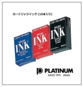 Platinum cartridge ink