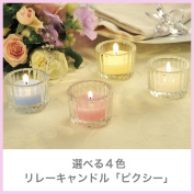 """Pixie"" for the relay candle guest four-coloured bright colour available"