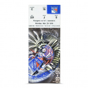 Wayne Gretzky Signed & Inscribed 894 Goal Scored Game Mega Ticket, UDA - Limited to 99