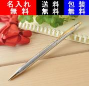 Cross-CROSS classic century pencil 0.7 mm medal CR-330305