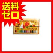 12 colours of Sakura Colour Products Corp. LP12R pastel crayon rolling thickly It becomes the price as for one point of product (unit). | 1605GRTM^