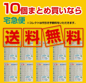 Nakabayashi medicine calendar (the type that a wall takes it) IF-3010 ten