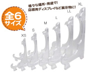 Stand, and a frame supports & dish Stan super-sadist 14cm KG - 2L