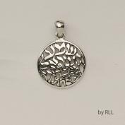 Rite Lite JPE-7102 Shema Pendant Sterling Silver